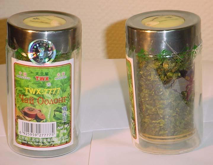 какой сорт зеленого чая лучше для похудения